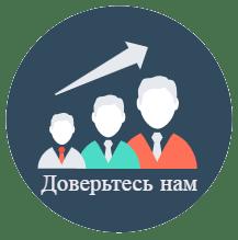 Бухгалтерские услуги для ООО Киев стоимость