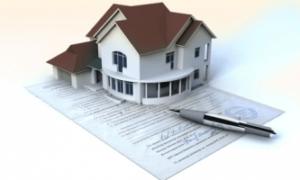Изменения в лицензировании хозяйственных субъектов, которые связанны с созданием субъектов архитектуры.