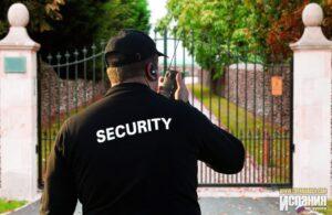 Ліцензія на охоронну діяльність.