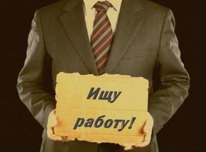 prinuditelnaya-registraciya-flp