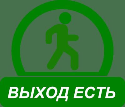 vihod-iz-sostava-uchrediteley