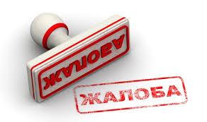 Минюст уже рассмотрел 120 жалоб на действия регистраторов.