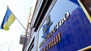 <b>Минюст после введения реформы системы государственной регистрации получает в три раза меньше жалоб н...</b>